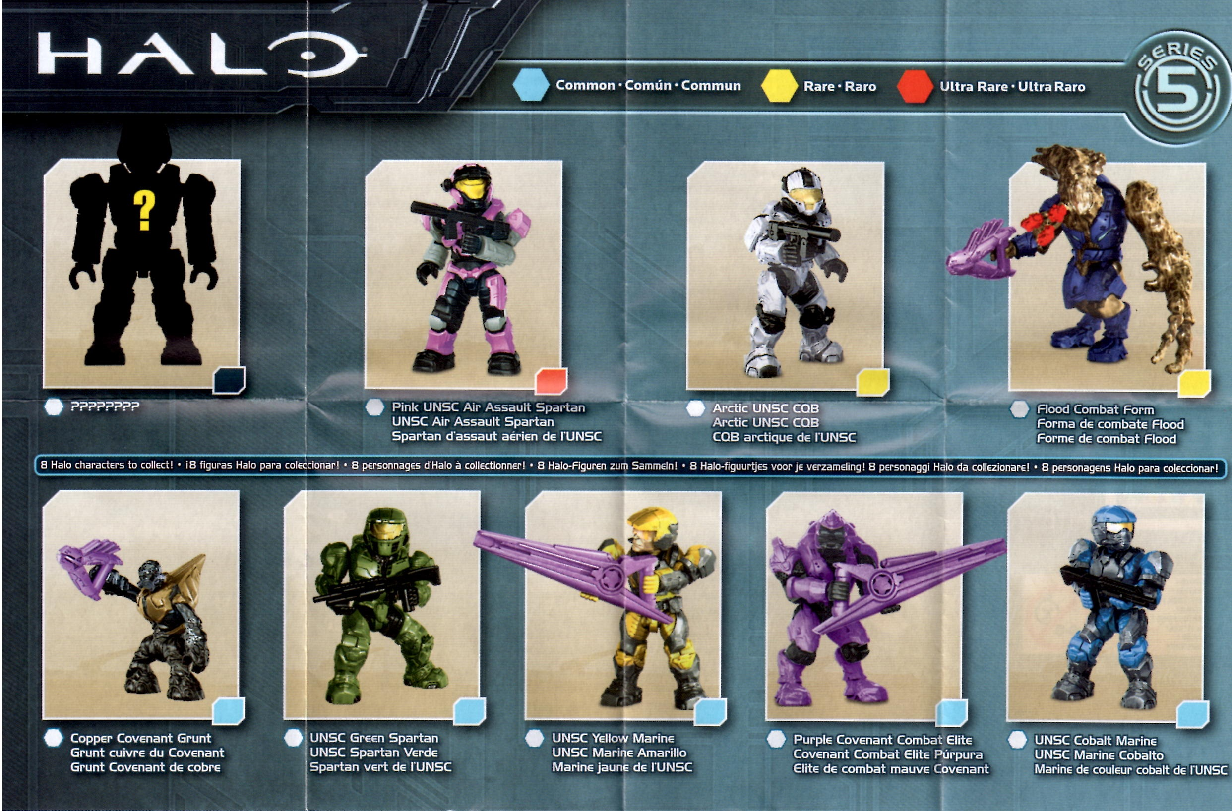 blinds halo mystery list bags figures category packs blind bloks series figure set codes mega bagsmystery
